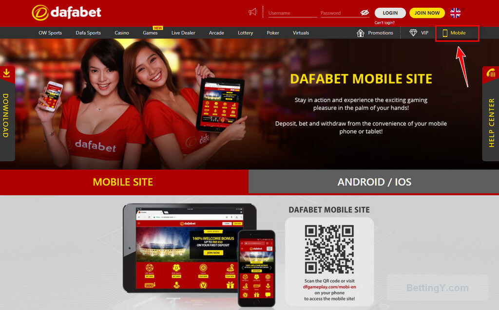 Dafabet mobile application